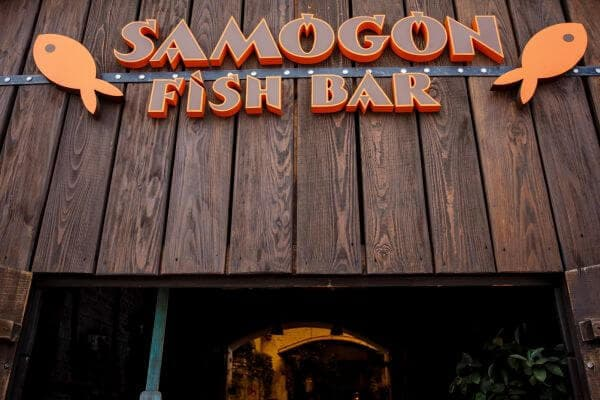 Samogon Fish Bar