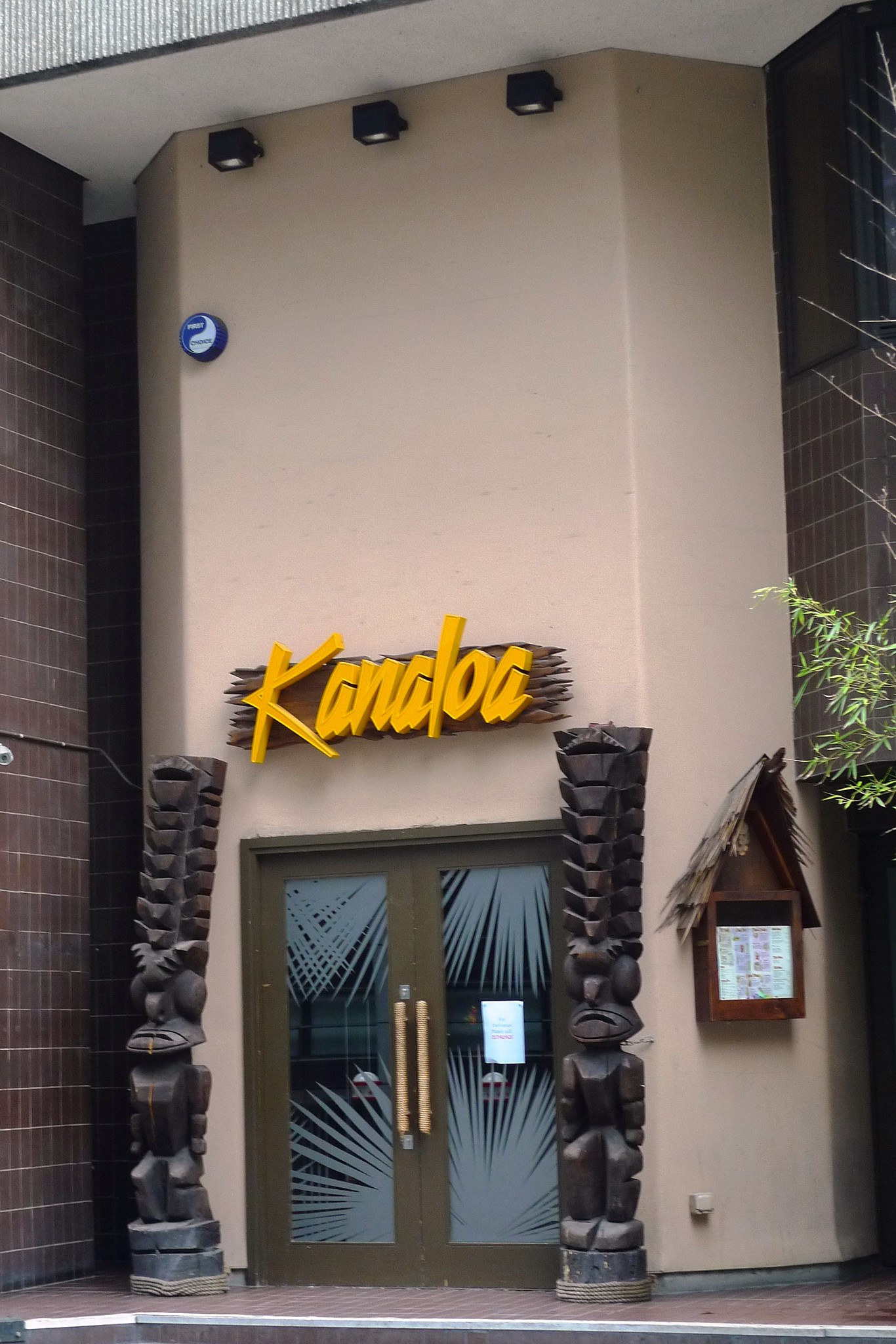 Kanaloa london
