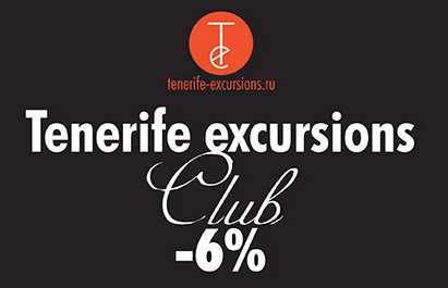 discounts-on_tenerife