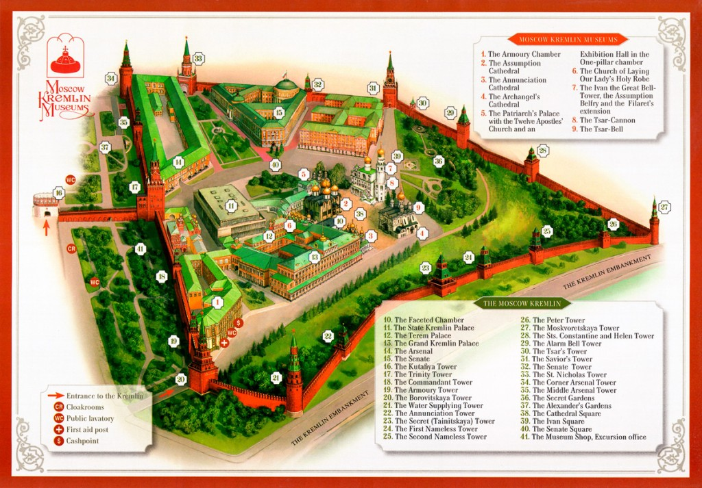 Map of the Moscow Kremlin