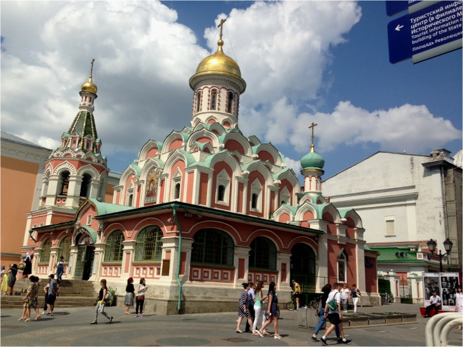 Kazan Cathedral on the Red Square in Moscow
