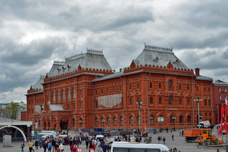 Museum of the Patriotic War 1812 in Moscow - Revolution Square