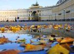 Куда пойти 3 сентября в питере – Афиша СПб — куда сходить в Петербурге сегодня, завтра, на выходных