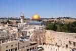 Достопримечательности иерусалима израиль – Иерусалим: Священные места и религиозные достопримечательности Иерусалим: просмотреть Священные места и религиозные достопримечательности (10)