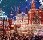 Куда сходить в москве в декабре 2019 – Афиша Москвы — куда сходить в Москве 25 декабря 2019 года. 25 декабря 2019 года в Москве