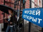 Куда в москве сходить в музеи – Музеи Москвы. Полный список московских музеев.