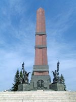 Памятники истории и культуры в уфе – Памятники истории и культуры — Культурный мир Башкортостана